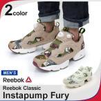 リーボック クラシック Reebok CLASSIC インスタポンプフューリー INSTAPUMP FURY SG スニーカー ランニングシューズ スポーツシューズ ボタニカル柄 メンズ