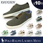【期間限定10%offクーポン】ポロ ラルフローレン メンズ POLO Ralph Lauren MEN'S スニーカー ボーン VAUGHN