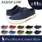 【期間限定特別価格】ポロ ラルフローレン メンズ POLO Ralph Lauren MENS ローカット キャンバス レースアップ スニーカー FAXON LOW メンズ