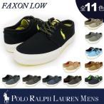 【期間限定特別価格】ポロ ラルフローレン メンズ POLO Ralph Lauren MEN'S ローカットスニーカー FAXSON LOW レースアップシューズ ポニー