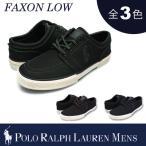 【4,000円ポッキリ!!】ポロ ラルフローレン メンズ POLO Ralph Lauren MEN'S ローカットスニーカー ファクソンロー FAXON LOW リフレクションメッシュ