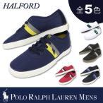 【期間限定特別価格】ポロ ラルフローレン メンズ POLO Ralph Lauren MEN'S ローカットスニーカー HALFORD SK VLC レースアップシューズ コーデュラ ポニー