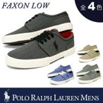 【決算セール】ポロ ラルフローレン メンズ POLO Ralph Lauren MEN'S スニーカー FAXON LOW シューズ 靴