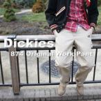 【2,000円ポッキリ!!】ディッキーズ Dickies 874 オリジナル ワークパンツ 定番 メンズ (男性用) (874)