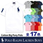 ���̲��� �ݥ� ���ե���� �ܡ������饤�� POLO Ralph Lauren BOYS �ʥ�Х�� �ӥå��ݥˡ� Ⱦµ �ݥ���� ���