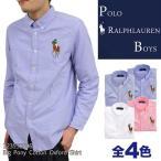 【決算セール】ポロ ラルフローレン ボーイズ POLO Ralph Lauren BOYS カラー ビッグポニー刺繍 オックスフォード 長袖 シャツ
