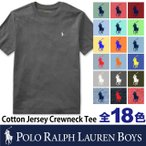 父の日 遅れてごめんね ポロ ラルフローレン ボーイズライン POLO Ralph Lauren BOYS コットン 半袖 Tシャツ クルーネック 無地 メンズ