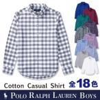 【クリアランスセール】ポロ ラルフローレン POLO Ralph Lauren BOYS オックスフォード シャツ 長袖 無地 チェック メンズ