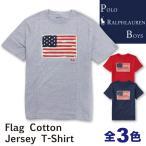 父の日 遅れてごめんね ポロ ラルフローレン ボーイズライン POLO Ralph Lauren BOYS 星条旗 アップリケ フラッグ コットン 半袖 Tシャツ メンズ