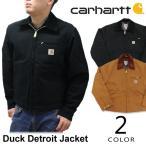 カーハート CARHARTT ダック デトロイト ジャケット DUCK DETROIT JACKET ブルゾン コート アウター キルティング ショート丈 12オンス ロゴ アメリカ製 メンズ