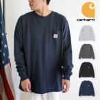 【決算セール】カーハート carhartt ORIGINAL FIT ポケット付き 長袖 Tシャツ ロンT 無地 ワークウエア メンズ