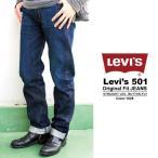 【10,000円ポッキリ!!】リーバイス 501 Levis オリジナル フィット ストレート ボタン フライ ワンウォッシュ ジーンズ デニム パンツ ジーパン メンズ