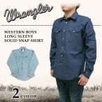 【冬物最終価格!!】ラングラー WRANGLER ウエスタン デニムシャツ 長袖 ウエスタンシャツ ワークシャツ カウボーイシャツ スナップボタン メンズ