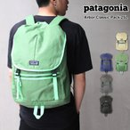 パタゴニア Patagonia アーバー・クラシック・パック 25L Arbor Classic Pack バックパック リュックサック 撥水 鞄 PC メンズ レディース ユニセックス