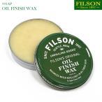 フィルソン FILSON オイルフィニッシュワックス(G83001AP)