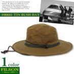 フィルソン FILSON ティン ブッシュハット 帽子 ツバ ストラップ オイルフィニッシュ ティンクロス