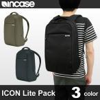 インケース Incase アイコン ライト パック ICON LITE PACK バックパック リュックサック MacBook Pro 13対応 ラップトップ タブレット PCバッグ Apple社公認