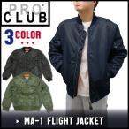 ショッピングpro 【決算セール】プロクラブ PRO CLUB フライト ジャケット FLIGHT JACKET アウター ブルゾン ジャンパー MA-1 メンズ
