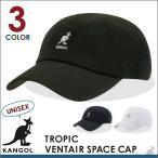【決算セール】カンゴール KANGOL TROPIC VENTAIR SPACE CAP トロピック キャップ 帽子 ベースボール