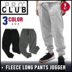 ショッピングFleece プロクラブ PRO CLUB フリース ロング ジョガー パンツ FLEECE LONG PANT JOGGER COMFORT WEIGHT スウェット ジョギング 無地 シンプル メンズ