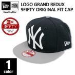 【2,500円ポッキリ!!】ニューエラ NEW ERA スナップバックキャップ SNAP BACK CAP LOGO GRAND REDUX  9FIFTY ORIGINAL FIT (80254444)