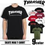 スラッシャー THRASHER ロゴ 半袖 Tシャツ スケートマグ SKATE MAG クルーネック スケーター メンズ
