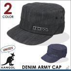 カンゴール KANGOL デニム アーミーキャップ 帽子 ブランドロゴ ワーク ミリタリー カンガルー ユニセックス