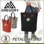 グレゴリー GREGORY ペタルマトートバッグ 18L 縦 大きめ 手提げ 鞄 A4 ユニセックス