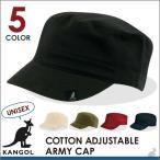 カンゴール KANGOL コットン アジャスタブル アーミー キャップ COTTON ADJUSTABLE ARMY CAP ハット 帽子 ツバ ブランドロゴ カンガルー メンズ レディース