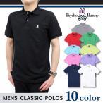 サイコバニー PSYCHO BUNNY 半袖 ポロシャツ クラシック ウサギ スカル ガイコツ ポイント 刺繍 襟付き