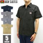 【再値下げ!!】 ベンデイビス BEN DAVIS ハーフジップワークシャツ 半袖 ストライプ STRIPE メンズ レディース(7150441)