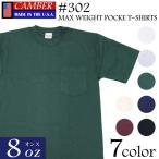 ショッピングゾロ ゾロ目 キャンバー CAMBER MAX WEIGHT 8オンス ポケット 半袖 Tシャツ 無地 厚手 大きいサイズ メンズ #302