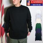 【期間限定特別価格】キャンバー CAMBER MAX WEIGHT 8オンス 厚手 長袖 シャツ Tシャツ Uネックメンズ