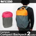 【4,000円ポッキリ!!】インケース INCASE バックパック Campus Compact Backpack リュックサック デイパック ノートパソコン用 15 PC用 メンズ レディース