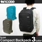 【期間限定特別価格】インケース INCASE アイコン コンパクト バックパック Icon Compact Backpack MacBook Pro 15対応 Apple社公認 リュックサック