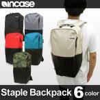 【期間限定特別価格】インケース INCASE バックパック STAPLE BACKPACK MacBook Pro 15対応 Apple社公認 PC リュック 鞄 メンズ レディース ユニセックス