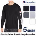 【決算セール】チャンピオン Champion 長袖 クルーネック Tシャツ ロンT カットソー 袖 プリント Cロゴ USAモデル メンズ
