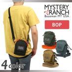 【クリアランスセール】ミステリーランチ MYSTERY RANCH ボップ BOP ショルダー バッグ 鞄 斜め掛け ミリタリー メンズ レディース