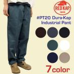 【2,000円ポッキリ!!】レッドキャップ RED KAP ストレート ワークパンツ チノパン カラーパンツ フルレングス Dura-Kap Industrial Pant メンズ (PT20)