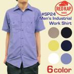 【2,000円ポッキリ!!】レッドキャップ RED KAP 半袖 ボタン ワークシャツ インダストリアルIndustrial Work Shirt メンズ (SP24)