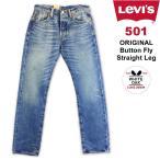 リーバイス メンズ 501 オリジナル フィット ストレートレッグ ジーンズ デニム パンツ ラ