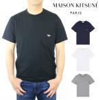 メゾン キツネ MAISON KITSUNE ポケットつき 半袖 Tシャツ トリコロール フォックス パッチ クルーネック 丸首 ポケT メンズ 大きいサイズあり