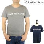 カルバン クライン ジーンズ Calvin Klein Jeans ロゴ