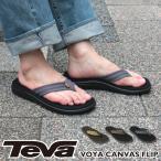 テバ TEVA メンズ サンダル トングサンダル ビーチサンダル 靴 シューズ 軽量 カジュアル EVA素材 綿 (1112670)