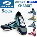 ブルックス BROOKS メンズ チャリオットMEN'S CHARIOT スニーカー SNEAKERS ヘリテージモデル HERITAGE