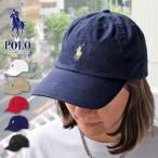 ポロ ラルフローレン ボーイズライン POLO Ralph Lauren ベースボールキャップ メンズ レディース ポニー 帽子