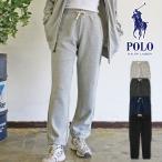 【オープン記念セール】ポロ ラルフローレン POLO Ralph Lauren BOYS フリース ジョガー スウェット パンツ 裏起毛 メンズ