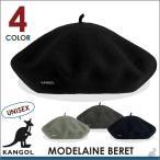 【オープン記念セール】カンゴール KANGOL モードレーヌ ベレー MODELAINE BERET 帽子 ベレー帽 メンズ レディース