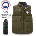 カナダグース CANADA GOOSE フリースタイル クルー ベスト FREESTYLE CREW VEST ダウン フェザー ジャケット アウター 保温性 防寒性 アウトドア メンズ