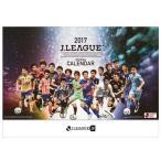 Jリーグエンタープライズ ファンアクセサリー 2017 Jリーグ オフィシャルカレンダー